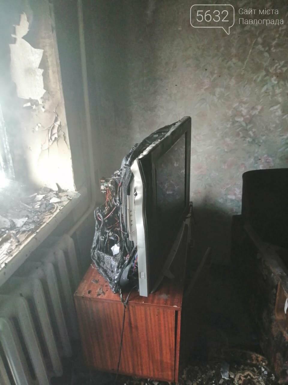 В Павлограде пожарные тушили возгорание в многоэтажке, фото-3