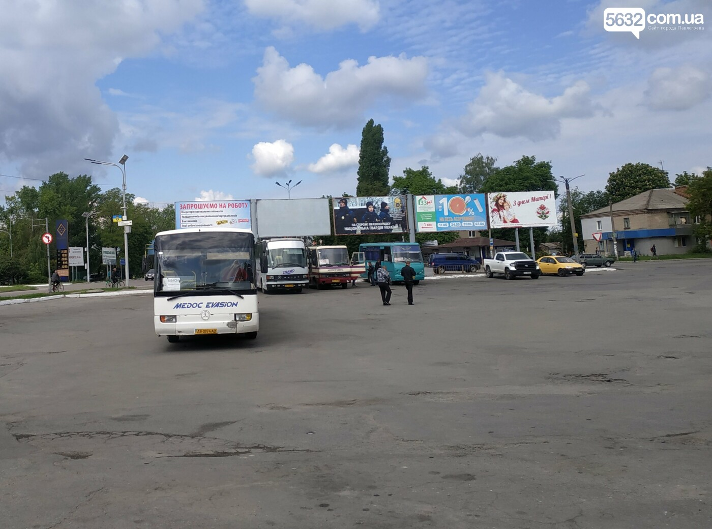 Спустя 2 месяца в Павлограде снова заработала автостанция (ФОТОФАКТ), фото-2