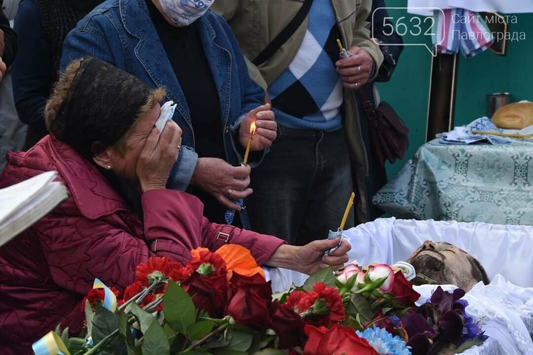 Павлоград попрощался с погибшим в зоне ООС Евгением Сафоновым, фото-5