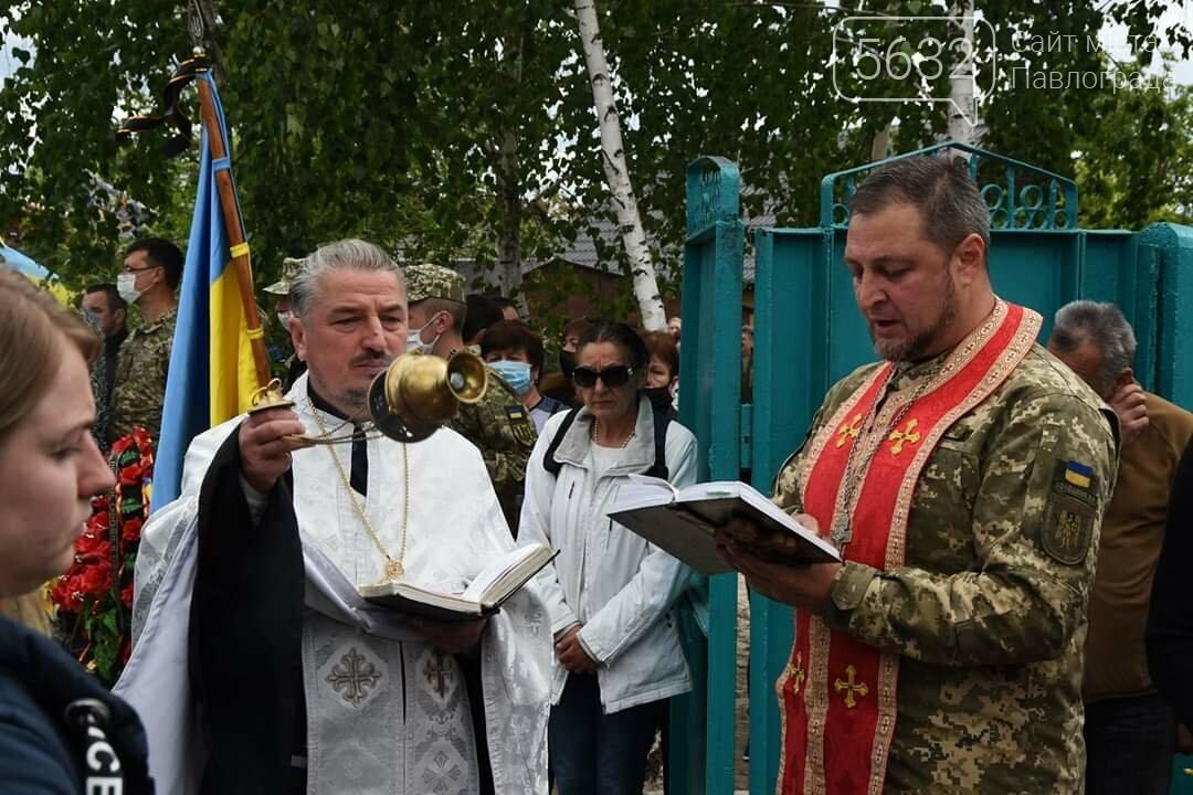 Павлоград попрощался с погибшим в зоне ООС Евгением Сафоновым, фото-6