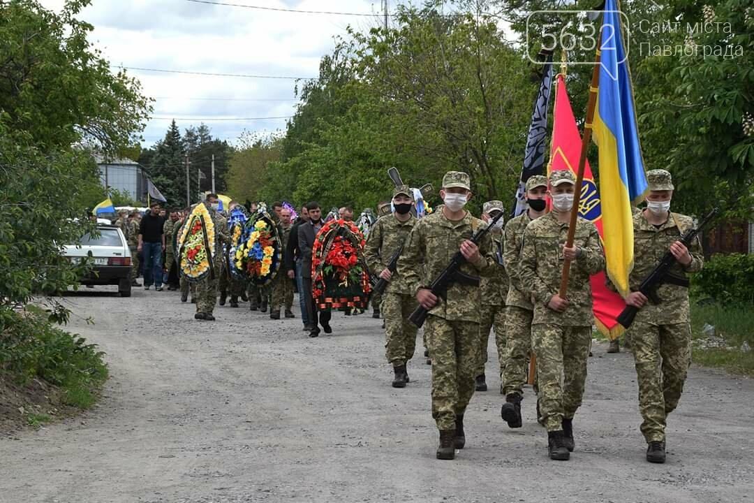 Павлоград попрощался с погибшим в зоне ООС Евгением Сафоновым, фото-2