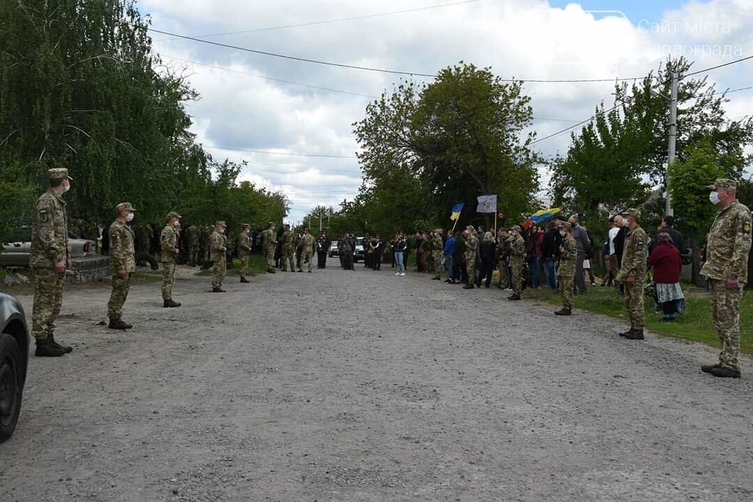 Павлоград попрощался с погибшим в зоне ООС Евгением Сафоновым, фото-1