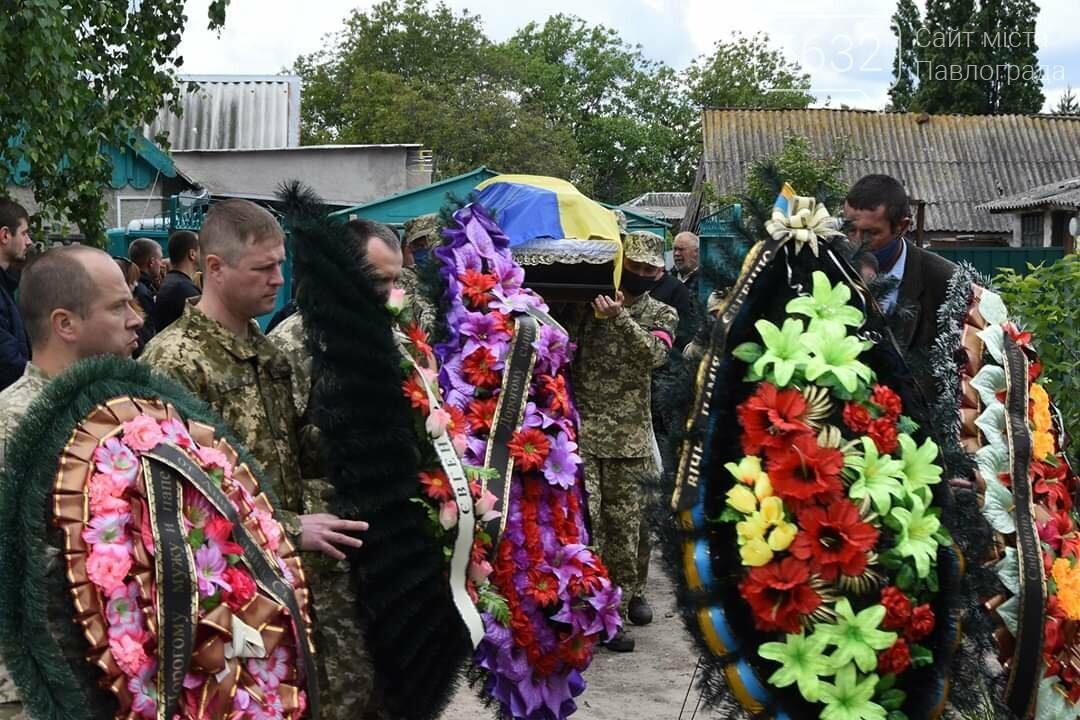 Павлоград попрощался с погибшим в зоне ООС Евгением Сафоновым, фото-8
