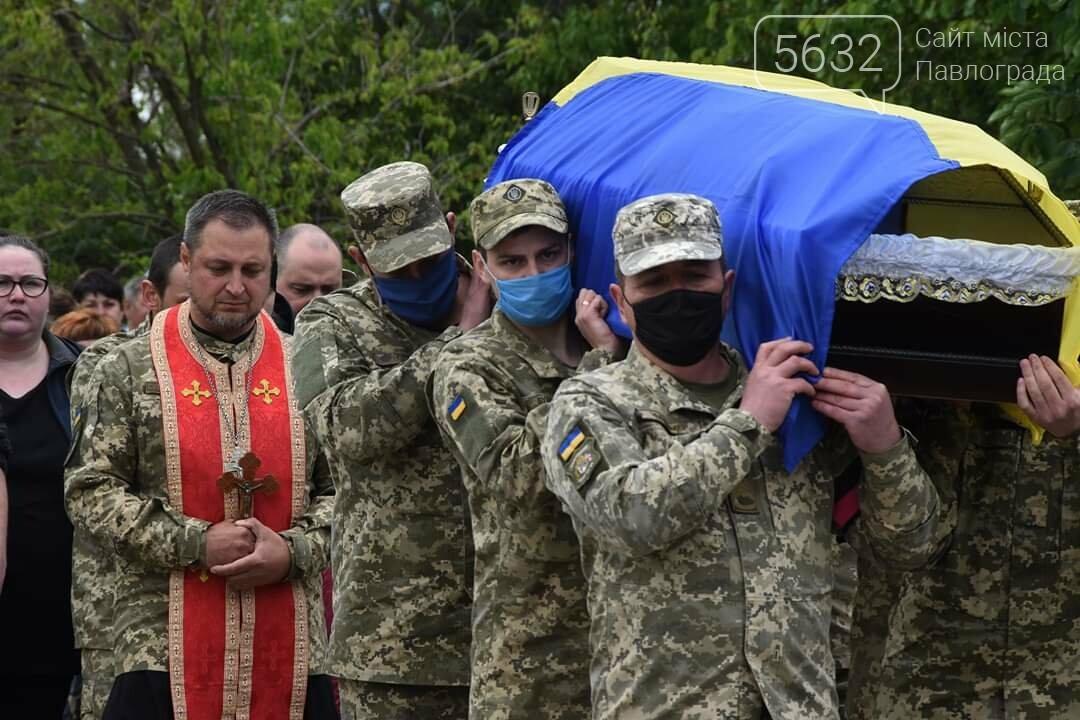 Павлоград попрощался с погибшим в зоне ООС Евгением Сафоновым, фото-4