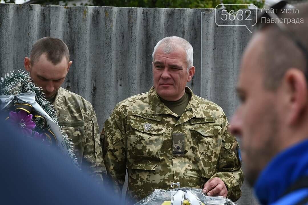 Павлоград попрощался с погибшим в зоне ООС Евгением Сафоновым, фото-9