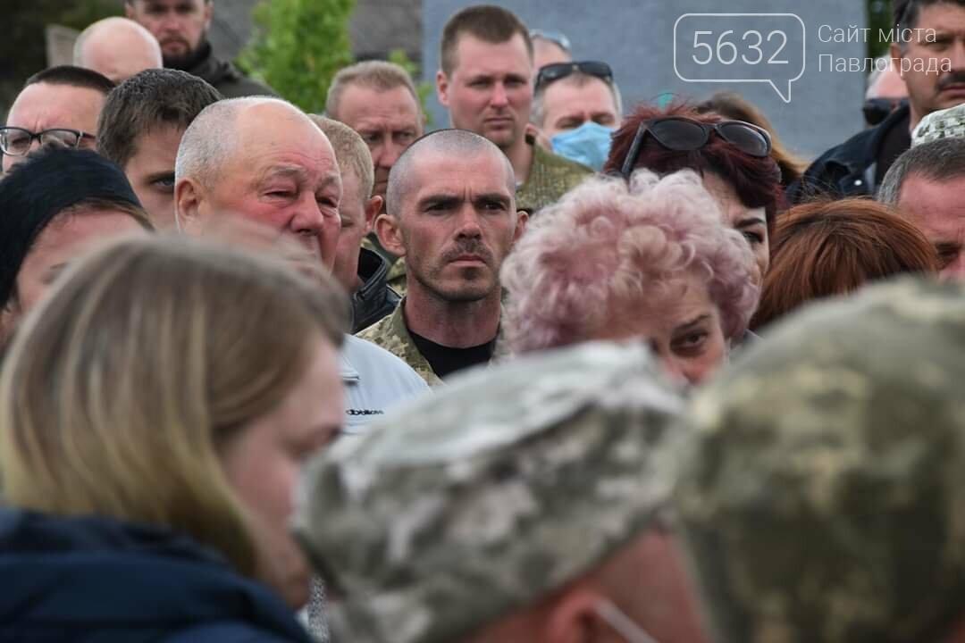 Павлоград попрощался с погибшим в зоне ООС Евгением Сафоновым, фото-10
