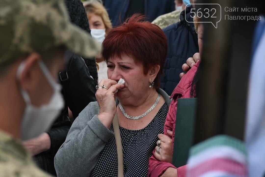 Павлоград попрощался с погибшим в зоне ООС Евгением Сафоновым, фото-12