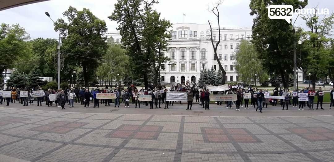Под стенами Днепропетровской ОГА митинговали жители Троицкой и Межиричской ОТГ, фото-3