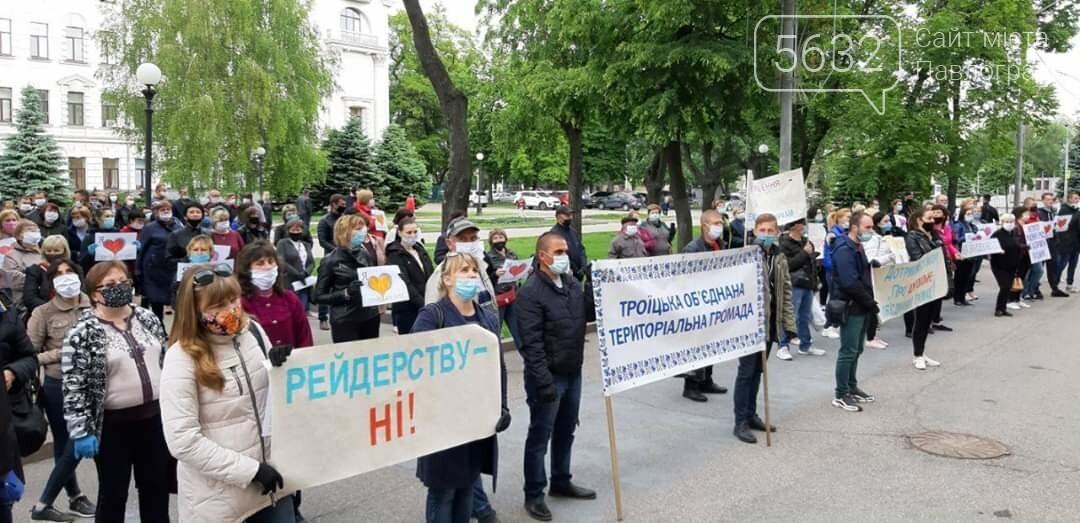 Под стенами Днепропетровской ОГА митинговали жители Троицкой и Межиричской ОТГ, фото-1