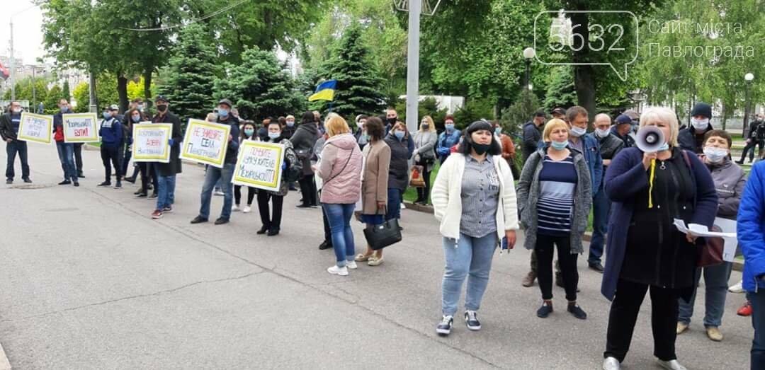 Под стенами Днепропетровской ОГА митинговали жители Троицкой и Межиричской ОТГ, фото-2