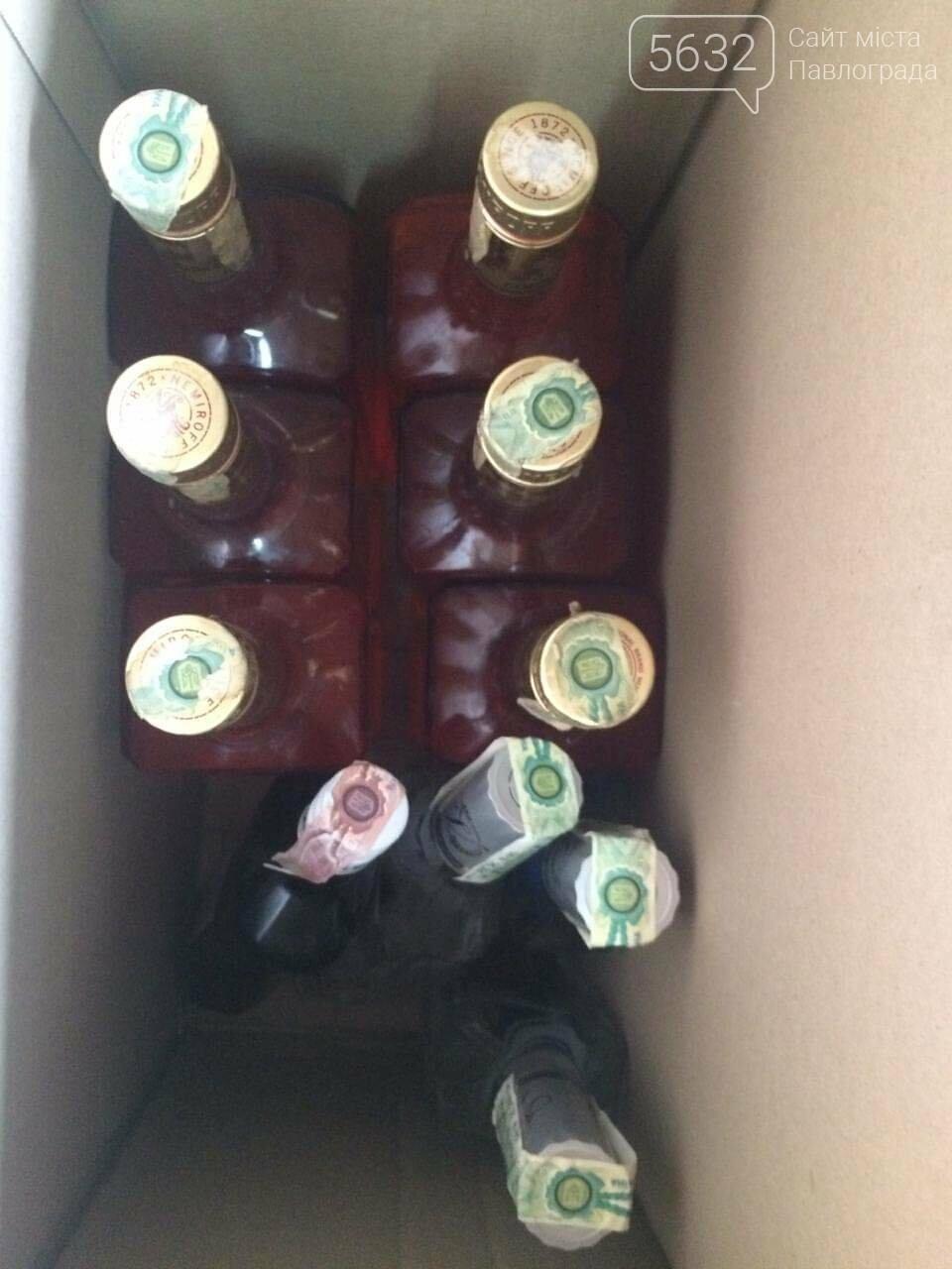В нескольких магазинах Павлограда продавали водку на разлив и без соответствующих документов, фото-3