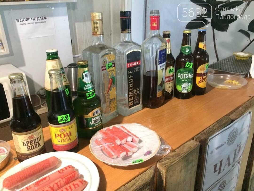 В нескольких магазинах Павлограда продавали водку на разлив и без соответствующих документов, фото-1
