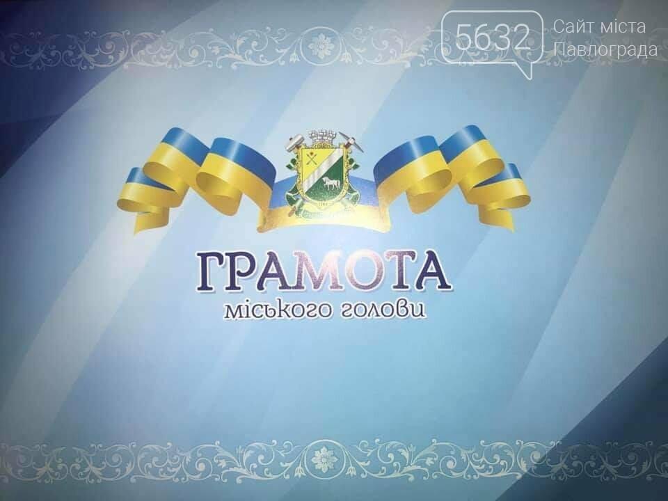 В Павлограде подвели итоги акции «Помоги ближнему», фото-2