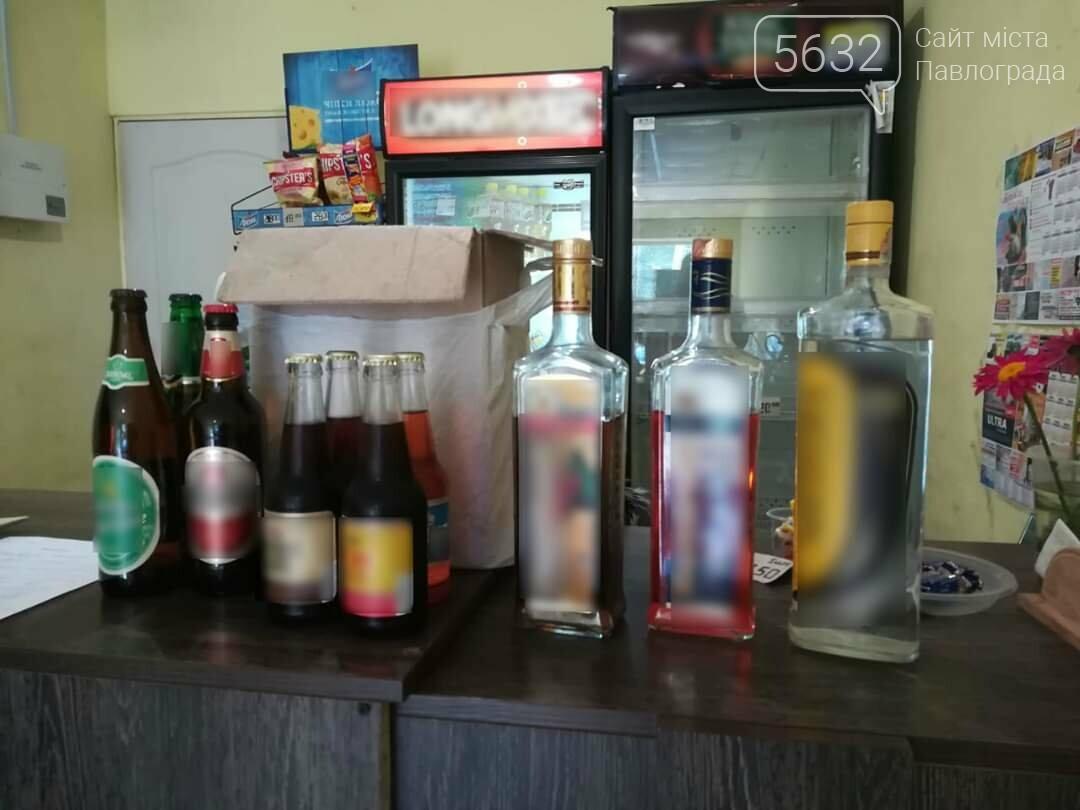В одном из магазинов Павлограда изъяли 12 бутылок контрафактной водки, фото-1