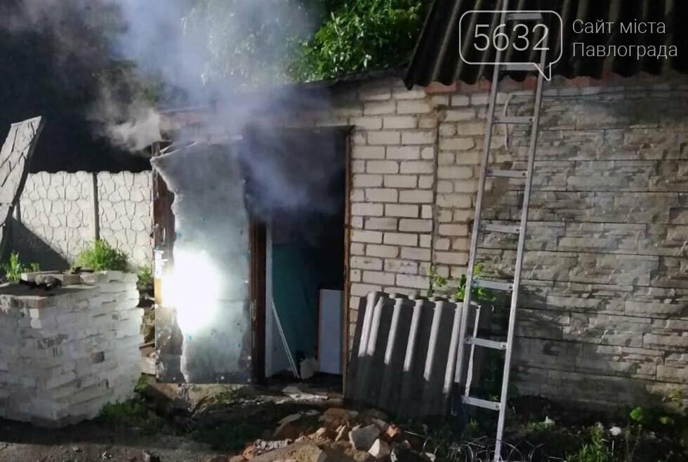 На пожаре в Павлограде обнаружили тело мужчины, фото-1