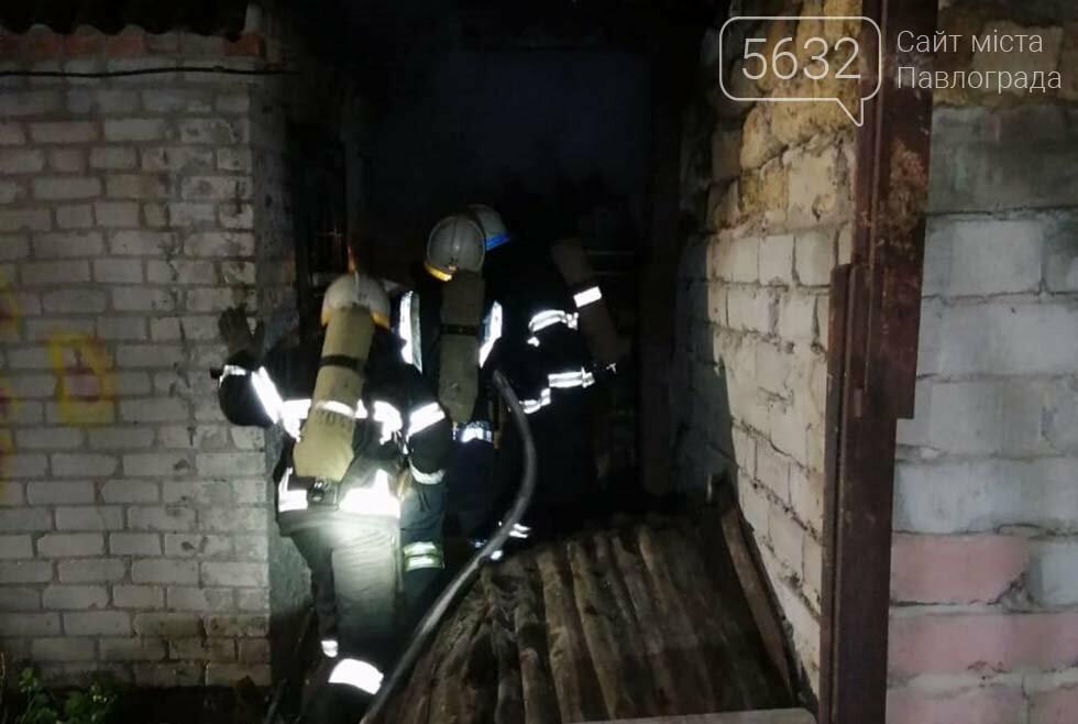 На пожаре в Павлограде обнаружили тело мужчины, фото-2