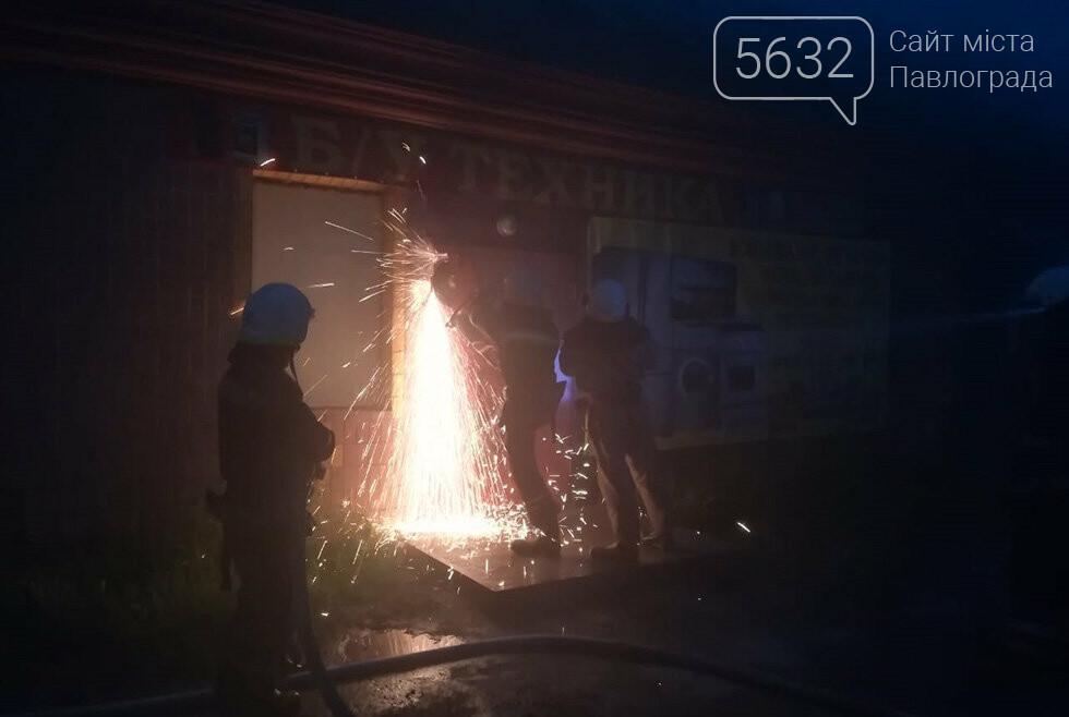 В Павлограде горел магазин бытовой техники, фото-1