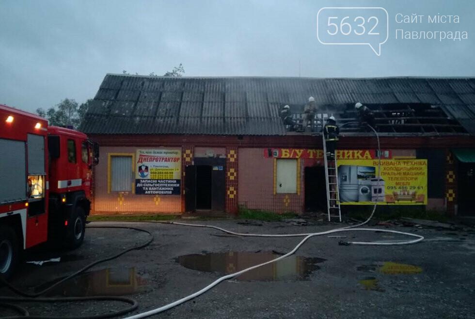 В Павлограде горел магазин бытовой техники, фото-3