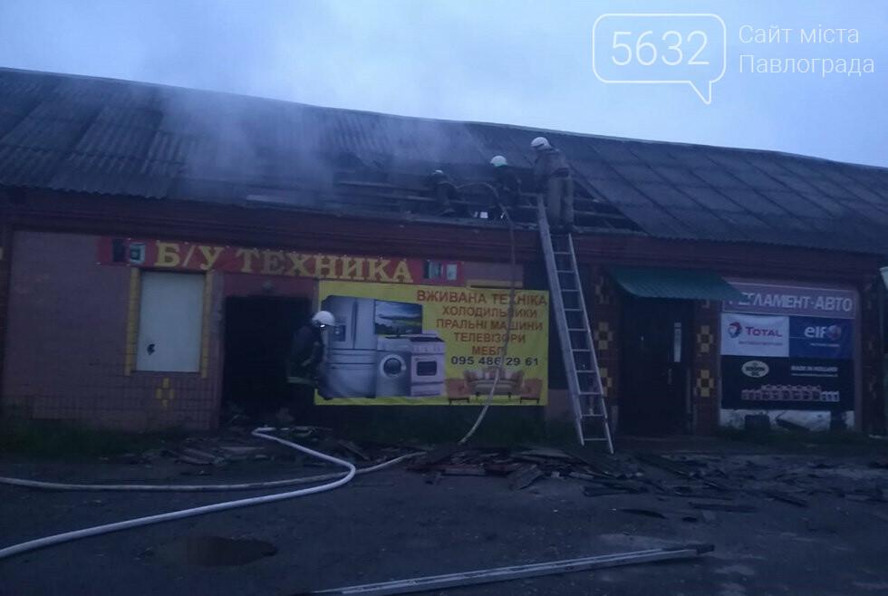 В Павлограде горел магазин бытовой техники, фото-4