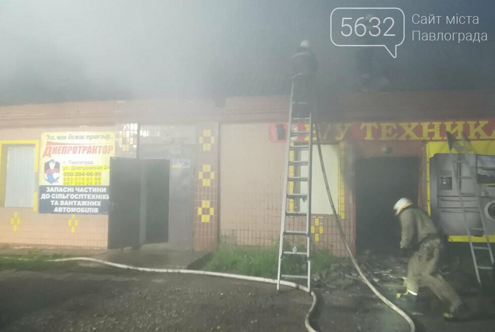 В Павлограде горел магазин бытовой техники, фото-2