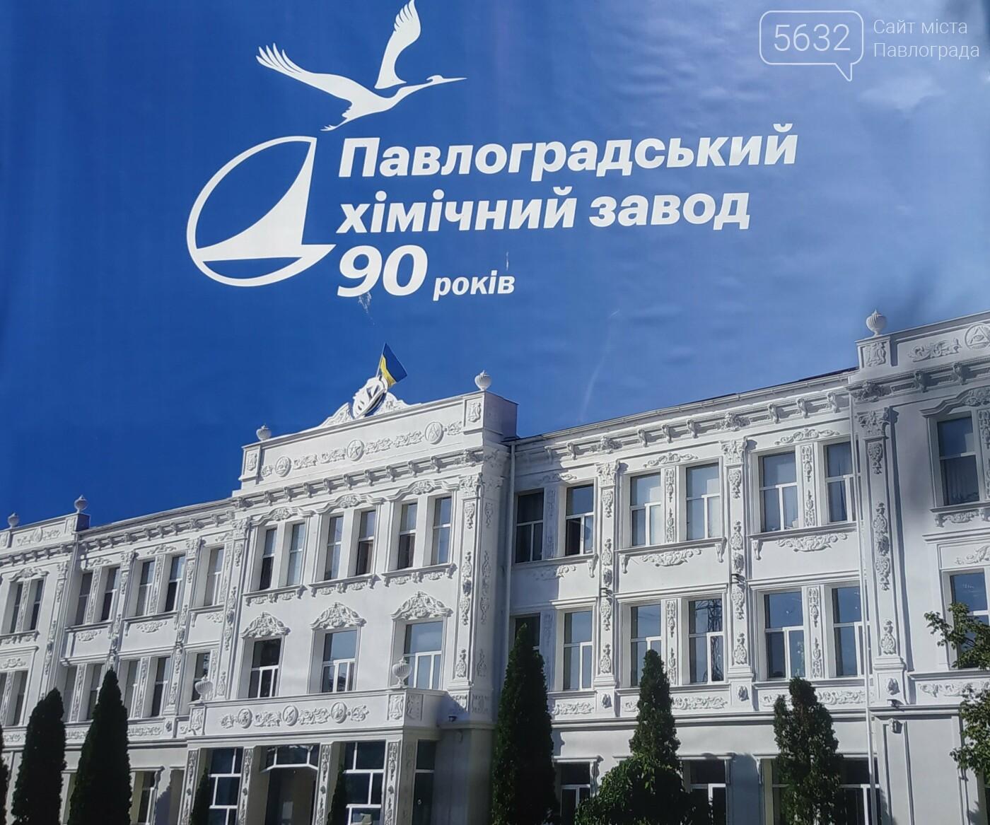 Павлоградский химический завод готовится к возобновлению работ по утилизации ТРТ (ФОТОРЕПОРТАЖ), фото-5