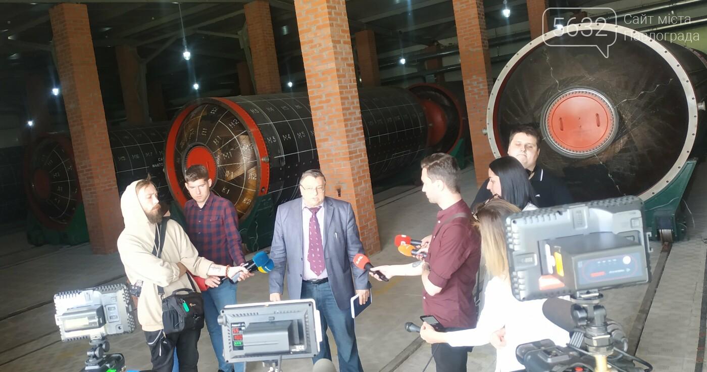 Павлоградский химический завод готовится к возобновлению работ по утилизации ТРТ (ФОТОРЕПОРТАЖ), фото-11
