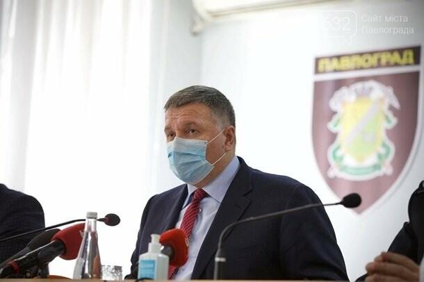 В Павлоград приехал министр МВД Арсен Аваков, фото-1