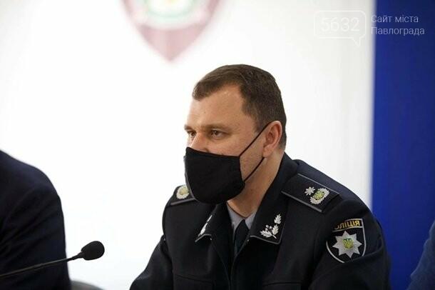 В Павлоград приехал министр МВД Арсен Аваков, фото-3