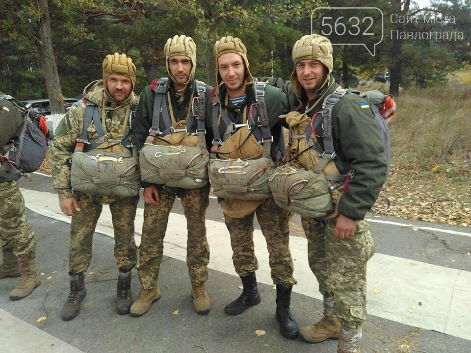 В Павлограде проводят в последний путь ещё одного участника АТО, фото-3