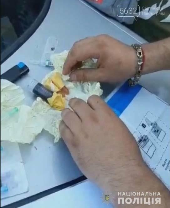 Полицейские Павлограда обнаружили у двух местных жителей наркотики (ВИДЕО), фото-2