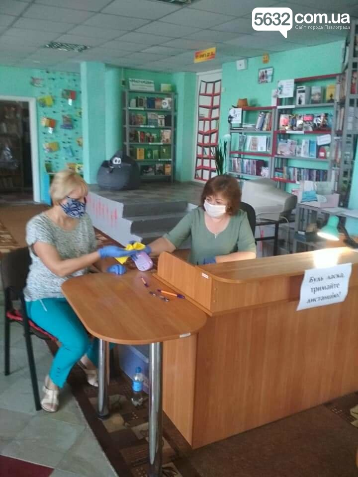 В Павлограде после карантина открылись библиотеки, фото-4