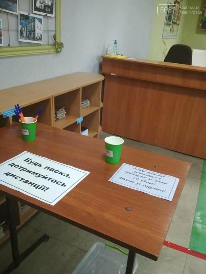 В Павлограде после карантина открылись библиотеки, фото-5