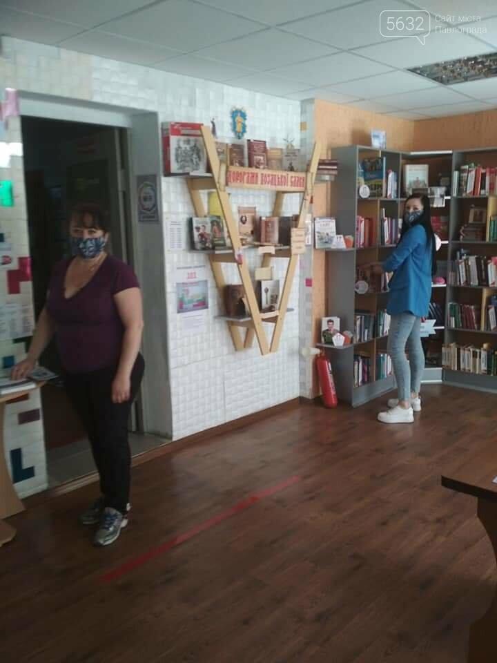 В Павлограде после карантина открылись библиотеки, фото-7