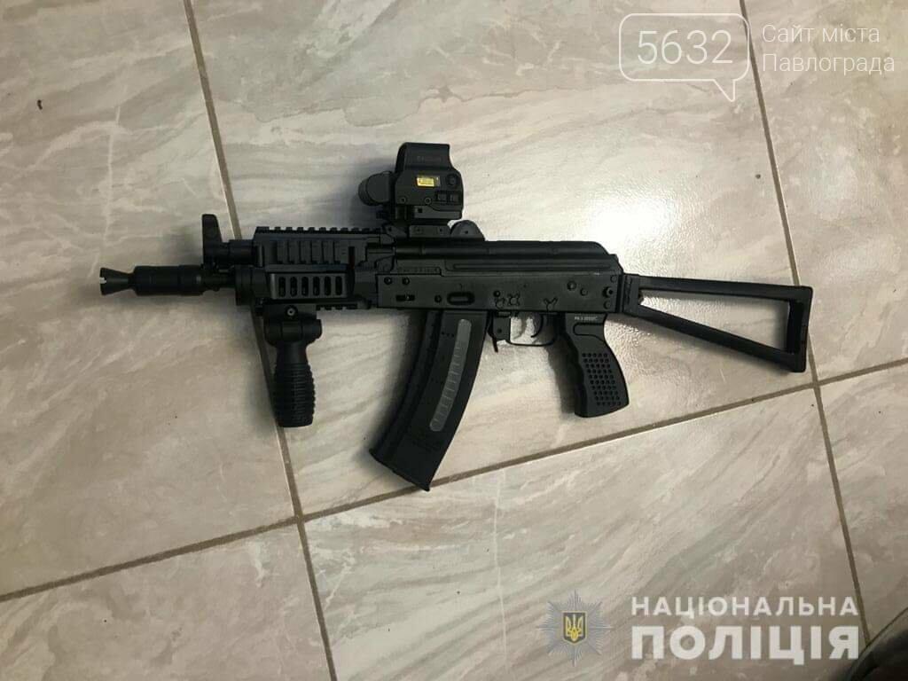 Житель Запорожской области купил у павлоградца автомат, гранаты и 700 патронов, фото-1