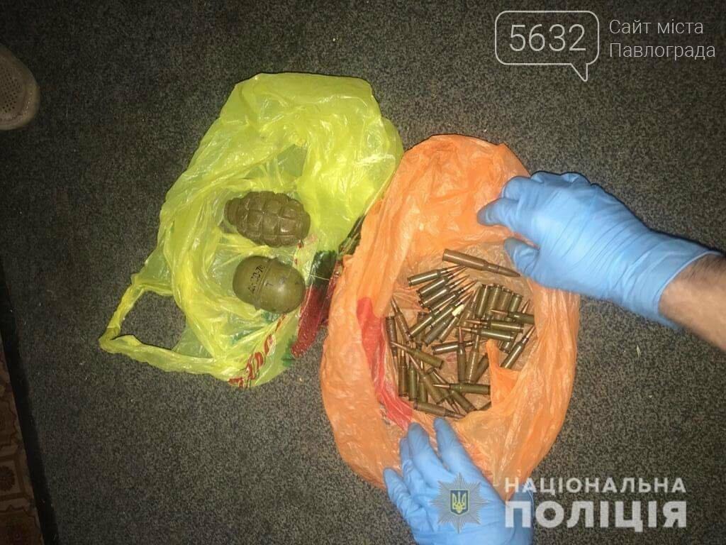 Житель Запорожской области купил у павлоградца автомат, гранаты и 700 патронов, фото-3