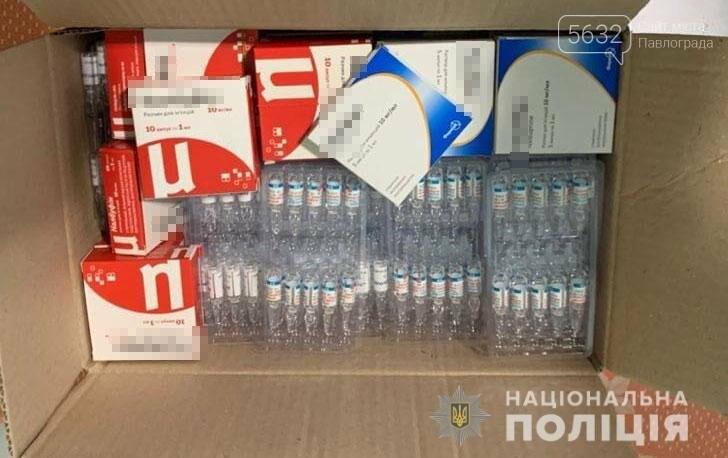 В Павлограде прошли обыски в аптеках, фото-1