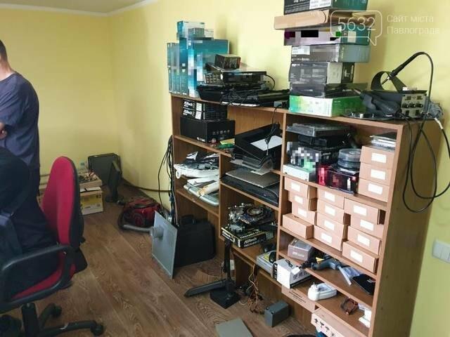 Павлоградец продавал программно-технические средства, с помощью которых можно похищать персональные данные пользователей компьютеров, фото-2