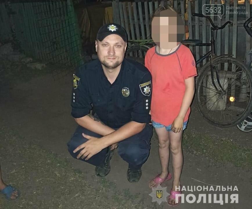 В Павлограде за 1 день потерялись сразу трое несовершеннолетних, фото-1