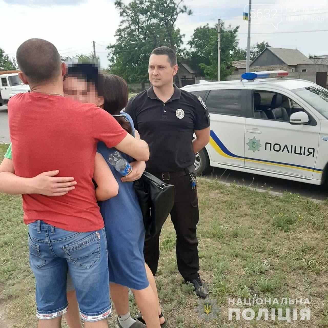 Написал прощальное смс и попросил не искать: в Павлограде пропал 16-летний подросток, фото-1