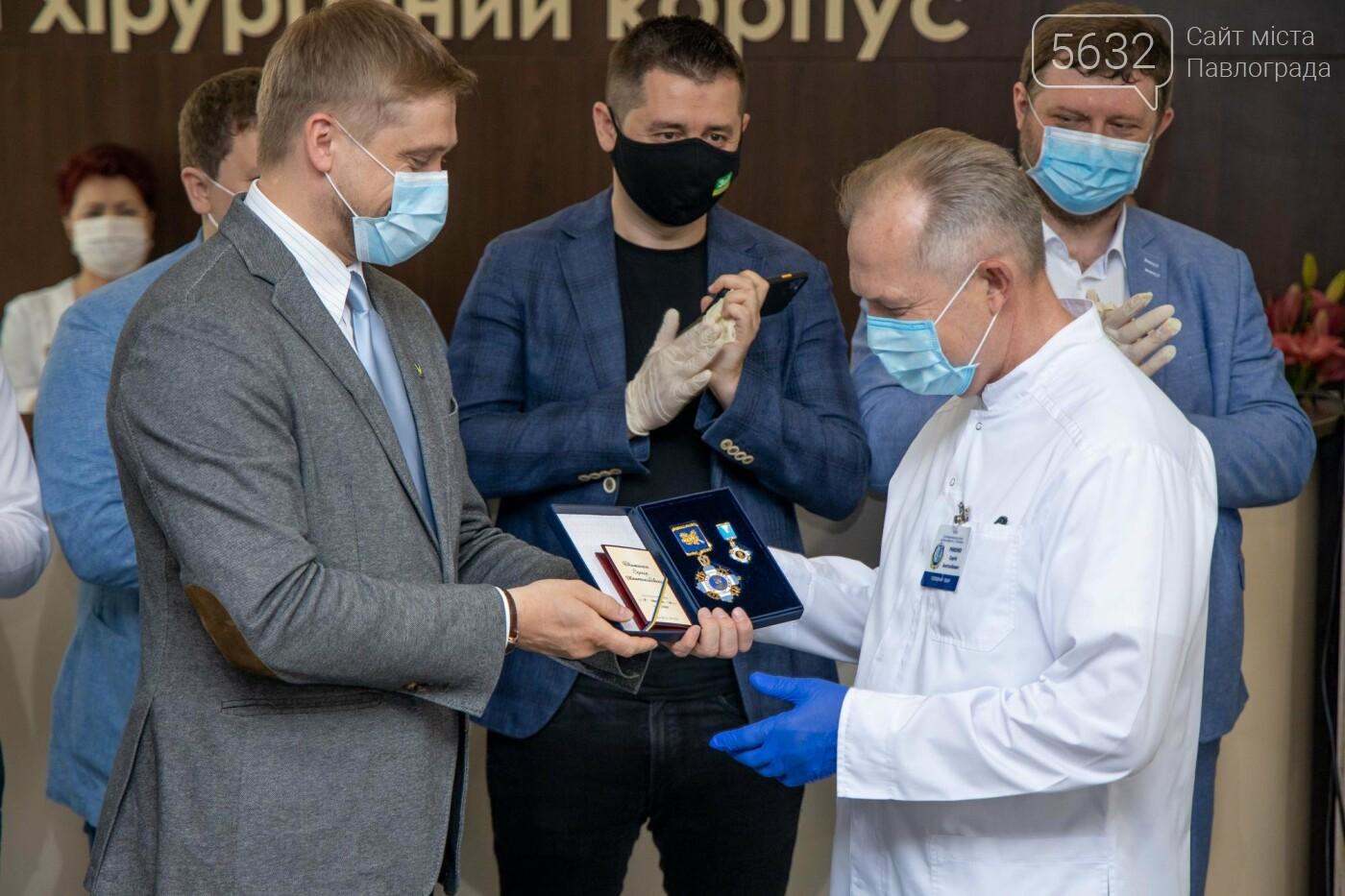 Семейный доктор из Павлограда получила звание «Заслуженный врач Украины», фото-1