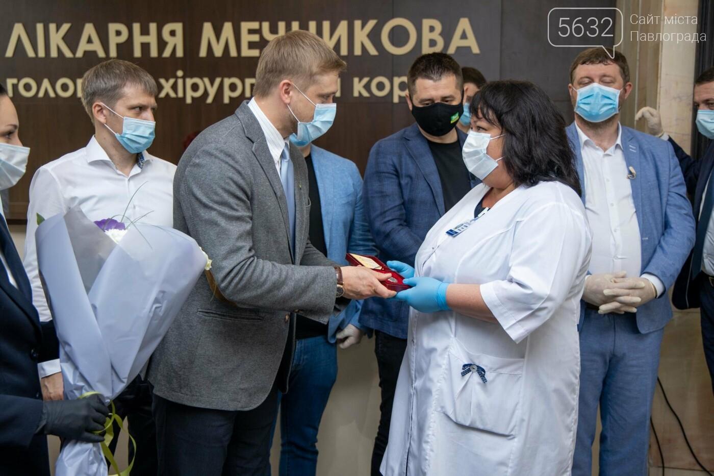Семейный доктор из Павлограда получила звание «Заслуженный врач Украины», фото-3
