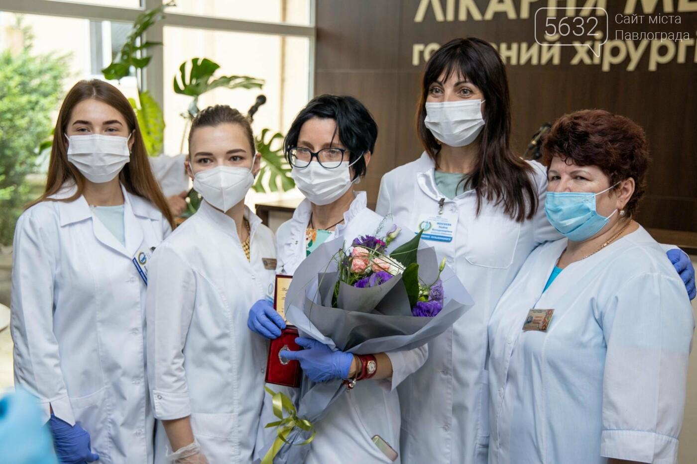 Семейный доктор из Павлограда получила звание «Заслуженный врач Украины», фото-4