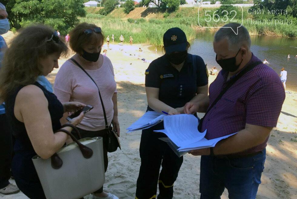 На пляже в Первомайском парке Павлограда прошла проверка, фото-2