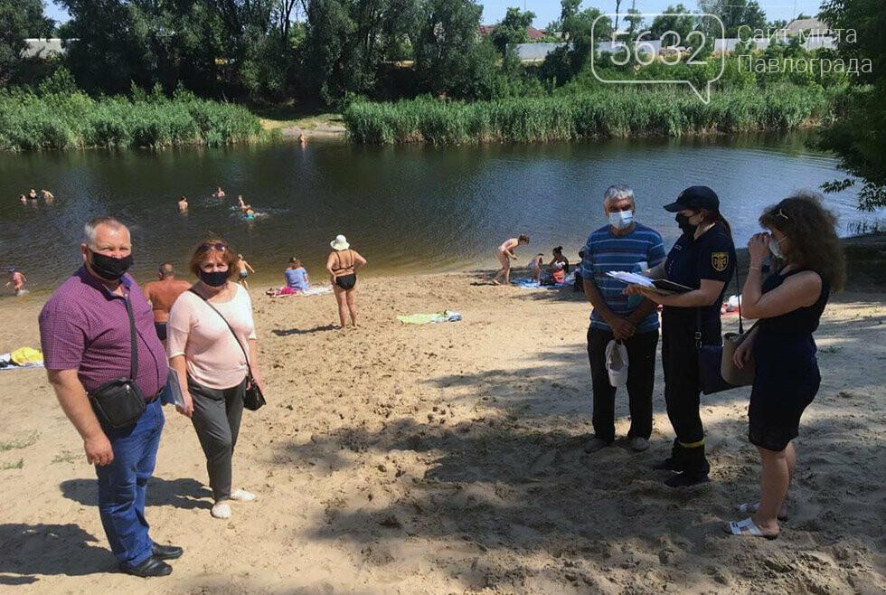 На пляже в Первомайском парке Павлограда прошла проверка, фото-1