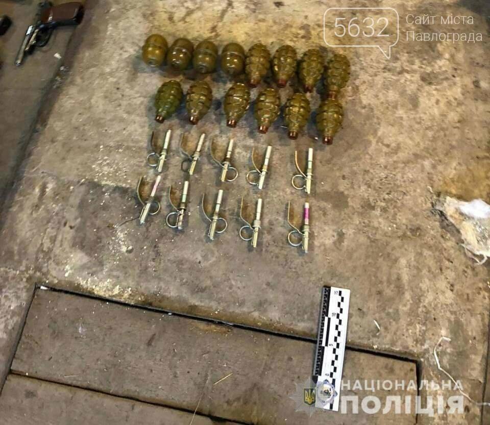 Житель Кривого Рога купил у павлоградца гараж с целым арсеналом оружия, фото-4