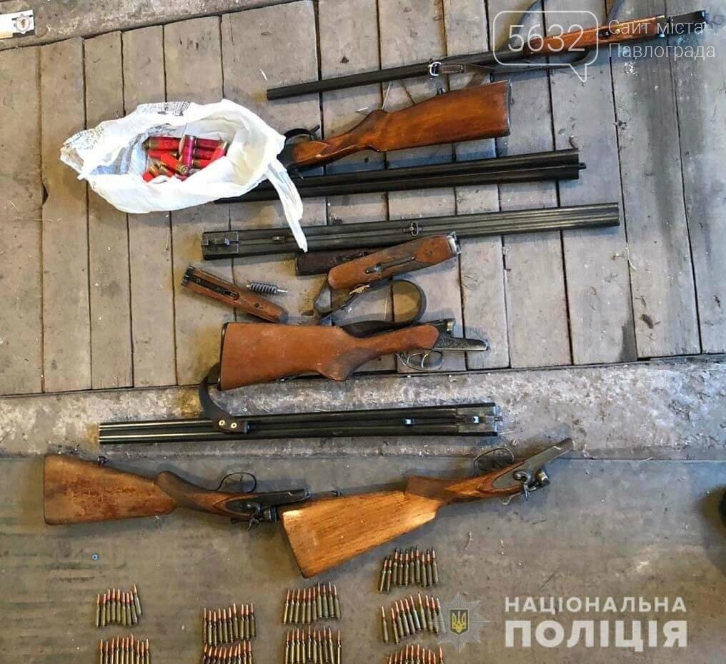 Житель Кривого Рога купил у павлоградца гараж с целым арсеналом оружия, фото-3
