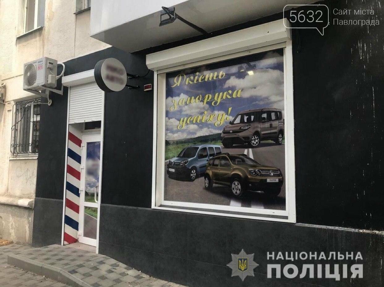 Киберполиция разоблачила мошенников, которые продавали людям несуществующие автомобили (ФОТО, ВИДЕО), фото-1