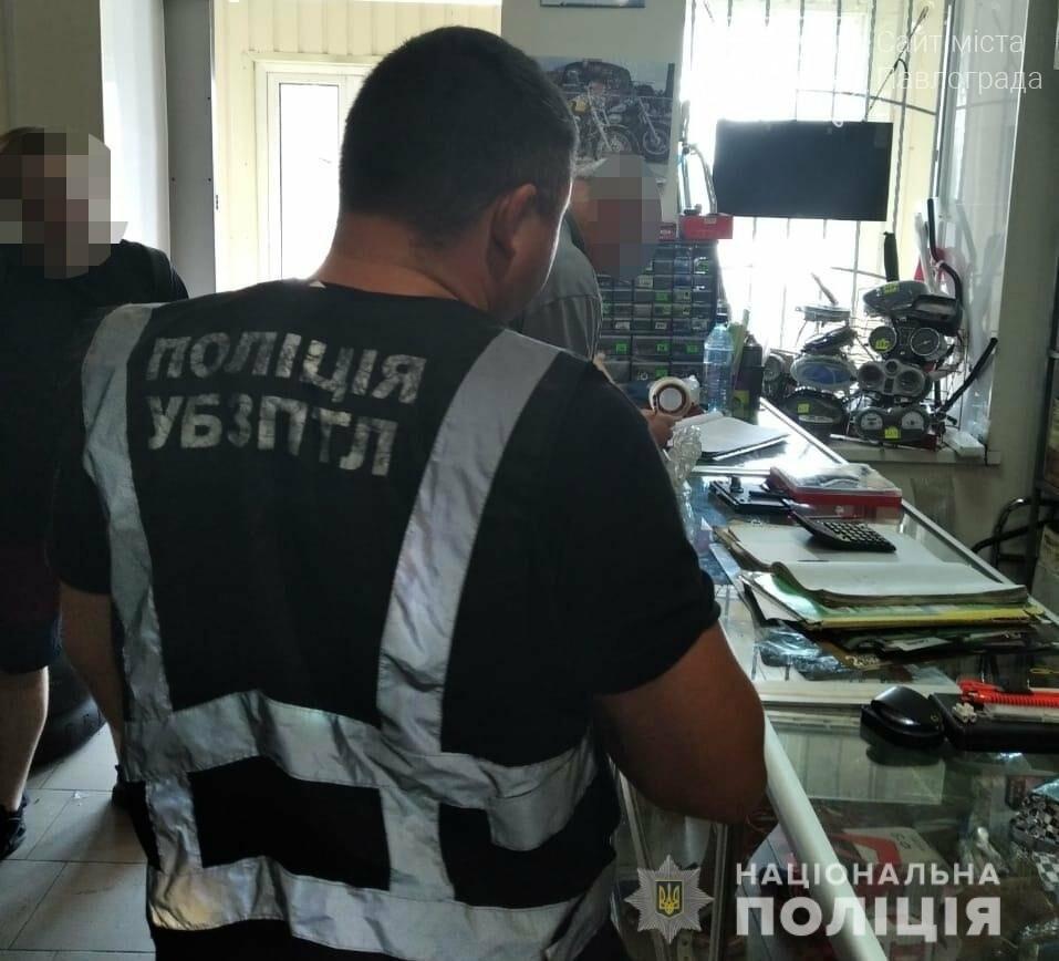 Павлоградец и житель района снимались в «горячем» видео и сами же его распространяли, фото-1