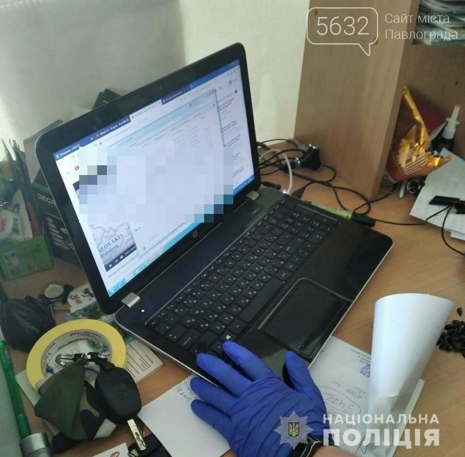 Павлоградец и житель района снимались в «горячем» видео и сами же его распространяли, фото-2