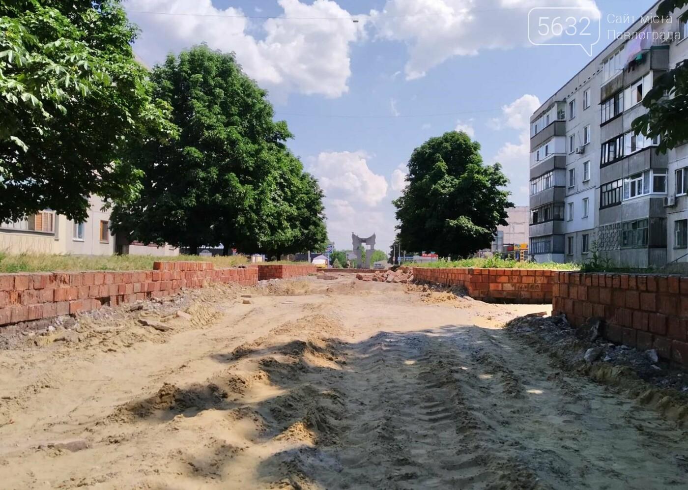 В Павлограде приступили к работам по реконструкции бульвара Казацкой славы (ФОТО), фото-1